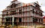 Капитальный ремонт фасада — когда и как?