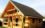 Какую кровлю лучше выбрать для деревянного дома?