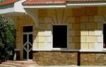Материалы для облицовки дома