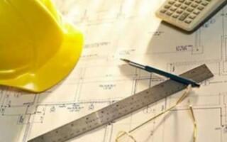 Как примерно оценить стоимость строительства